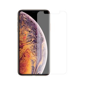 iPhone XS Max screenprotector gehard glas - Standard Fit - Telefoonglaasje
