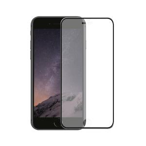 iPhone 6 Plus screenprotector gehard glas - Metaal - Telefoonglaasje