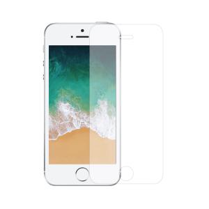 iPhone 5S screenprotector gehard glas - Standard Fit - Telefoonglaasje