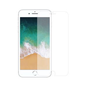iPhone 7 screenprotector gehard glas - Standard Fit - Telefoonglaasje