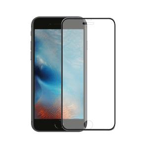 iPhone 6s Plus screenprotector gehard glas - Metaal - Telefoonglaasje