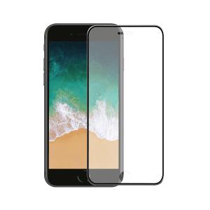 iPhone 7 Plus screenprotector gehard glas - Metaal - Telefoonglaasje